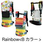 Rainbow Bカラー:DAIAMOND