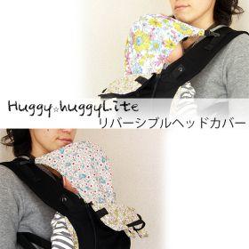 HuggyhuggyLiteヘッドカバー
